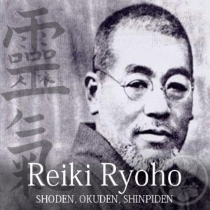 Reiki Ryoho Los Angeles Shoden Okuden Shinpiden