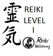 an image with a chinese and english language text written Reiki Level 1