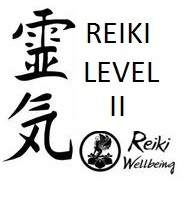 an image with a chinese and english language text written Reiki Level II
